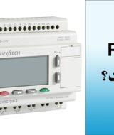 Logic-Controller-PLC